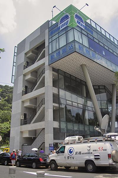 台北市貓空纜車動物園站外觀.jpg