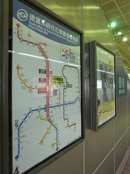 台北市民權東路捷運站【蘆洲線】.JPG
