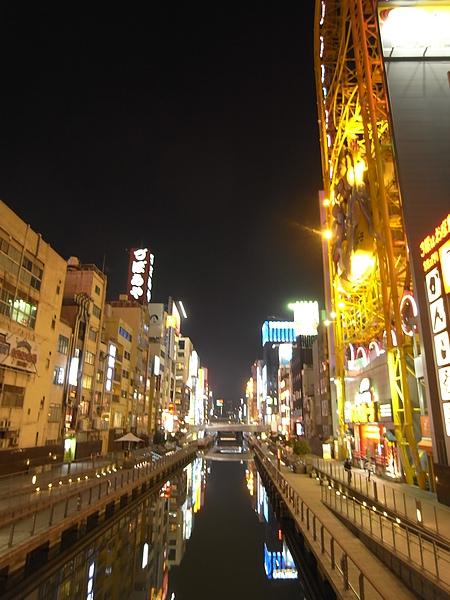 日本大阪府大阪市道頓堀Donki摩天輪店.JPG