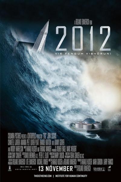 2012 (1).jpg