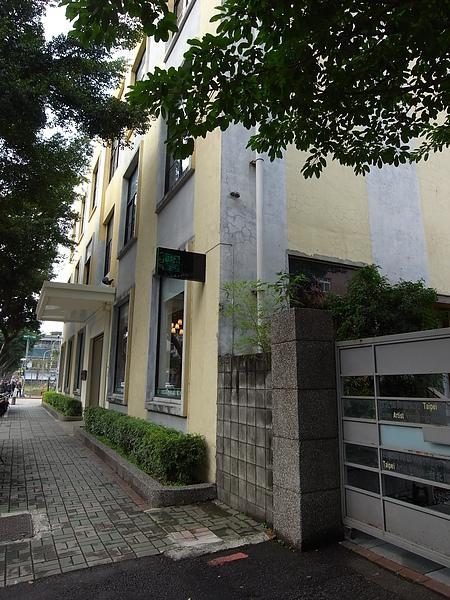 台北市村落餐廳 (1).JPG