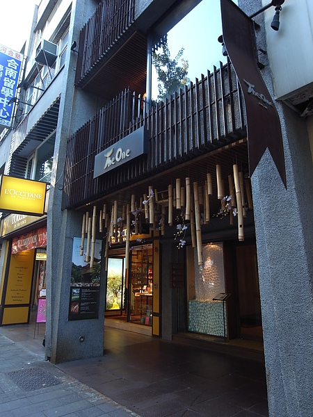 台北市The One中山概念店 (20).JPG
