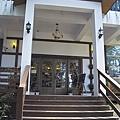 新竹縣芎林鄉維洛那咖啡庭園餐廳大門特寫.jpg