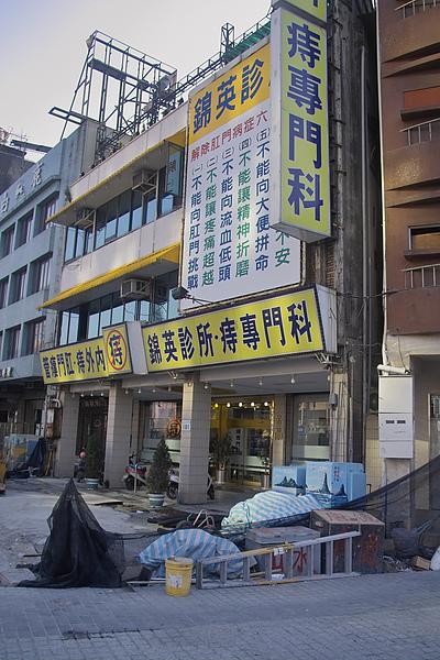 高雄市捷運美麗島站周邊.jpg