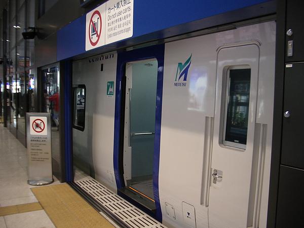 日本名古屋中部國際機場快捷電車.JPG