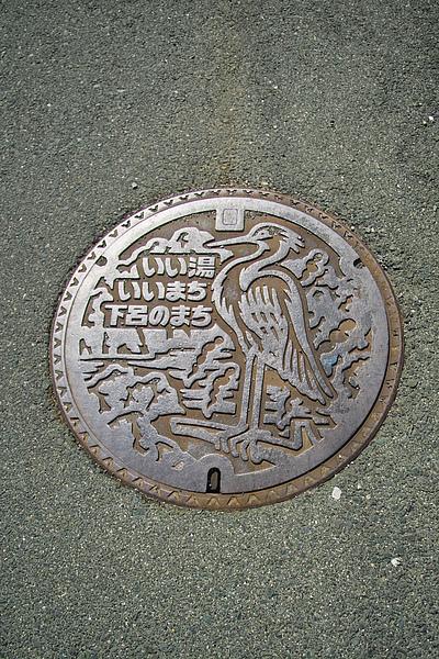 日本下呂市水道蓋.jpg