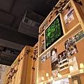 台北市村落餐廳 (26).JPG