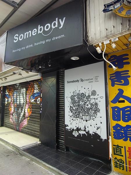 台北市Somebody│26 Creative.JPG