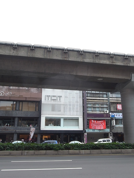 台北市MOT概念館 (5).JPG