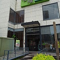 新竹縣竹北市原燒竹北光明店 (9).JPG