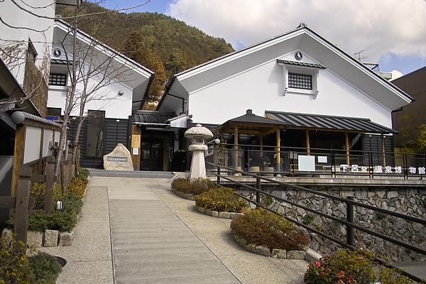 日本下呂市溫泉博物館.jpg