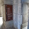 台北市國立臺灣博物館土銀展示館 (3).JPG