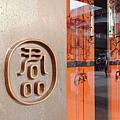 台北市君品酒店 (125).JPG