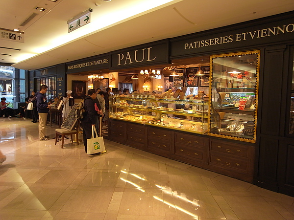 台北市PAUL信義A9店 (11).JPG