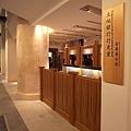 台北市國立臺灣博物館土銀展示館 (62).JPG