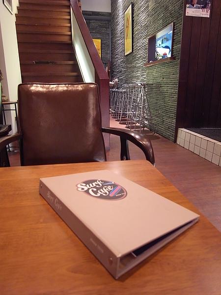 台北市Surf Cafe美式餐廳 (5).JPG