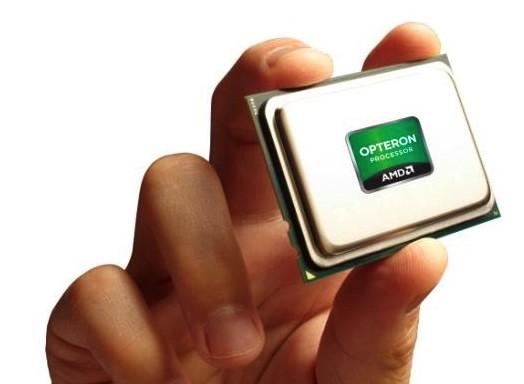 AMD ships