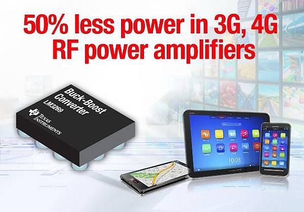 德州儀器升降壓轉換器減少3G、4G LTE功率放大器功耗達50%