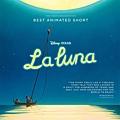 皮克斯短篇動畫片《月光光》(La Luna)