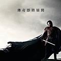 Dracula_Untold_Taiwan_1shtcover.jpg