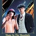 magic-in-the-moonlight-poster1.jpg