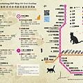 高雄貓咪咖啡廳捷運路線圖-01.jpg