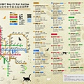 台北貓咪咖啡廳捷運路線圖-01