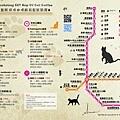 高雄貓咪咖啡廳捷運路線圖-01