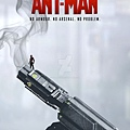 ant_man_poster__war_machine__by_tclarke597-d8x5gsw.jpg
