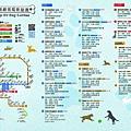 台北狗餐廳捷運路線圖-01.jpg