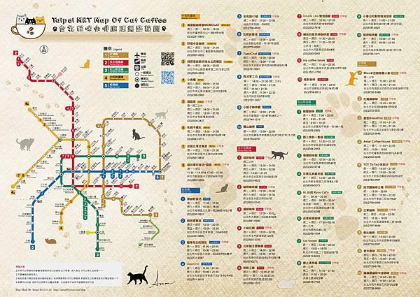 台北貓咪咖啡廳捷運路線圖-01.jpg