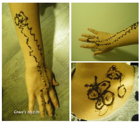 Henna_0309