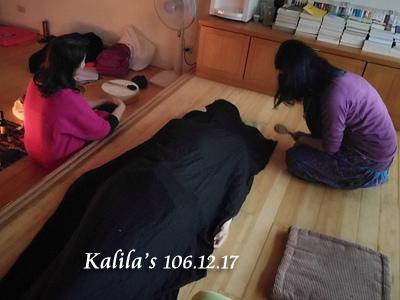 1217死亡儀式2