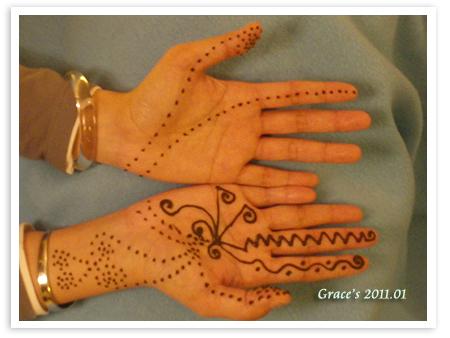 Henna_7.jpg