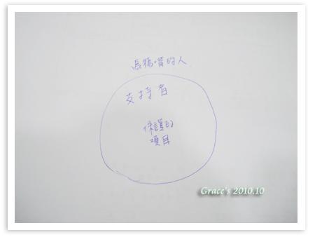 991016-4.jpg