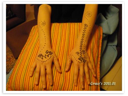 Henna_8.jpg