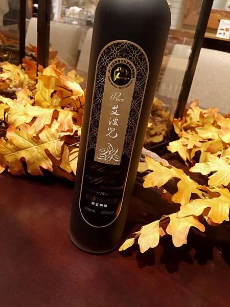咖啡酒推薦艾波兒經典咖啡香甜酒IPURE coffee liqueur wine 28.jpg