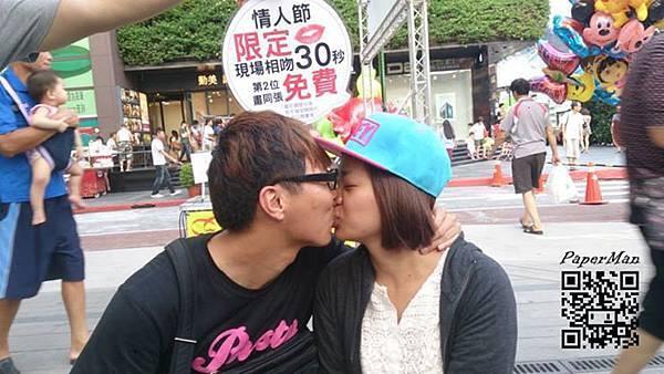 """2014 七夕""""親""""人節~ 一定要幸福喔..."""
