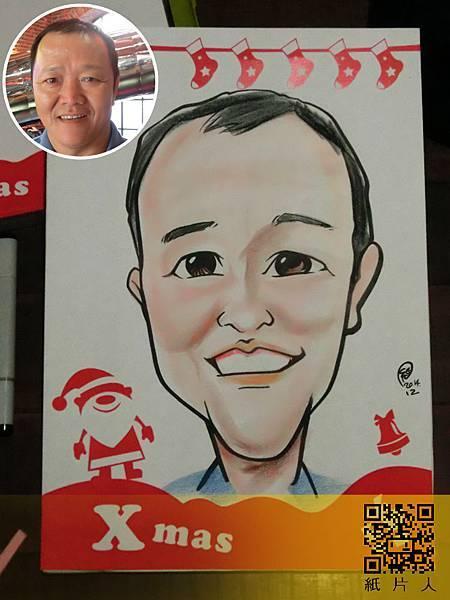 2014-12 廠商聚會活動