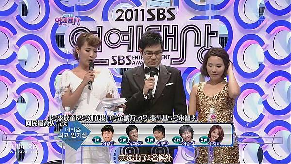 2011 SBS 演藝大賞 11-12-30 Running Man Cut A[03-25-18]