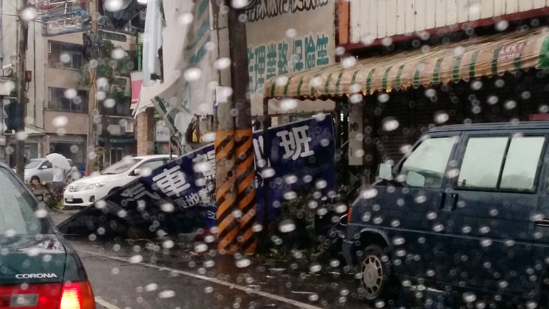 滿目瘡痍的街道_Wujipixnet