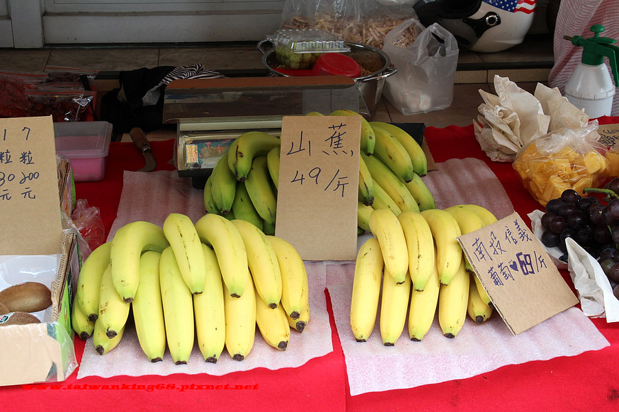 貴得離譜的香蕉_WUJIPIXNET