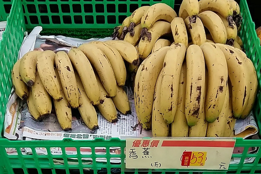 一斤53元香蕉