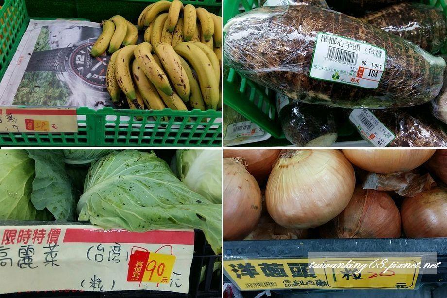 2016農產品標示牌價