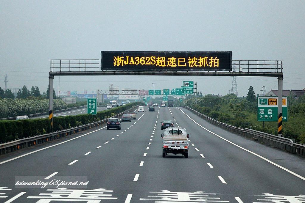 江南旅遊雜記