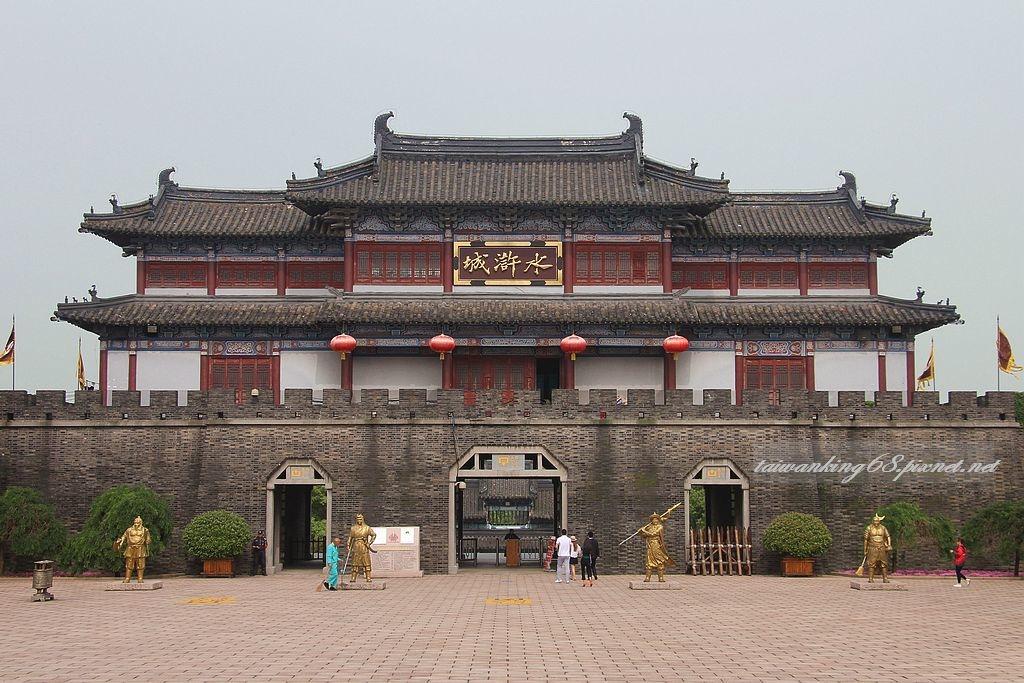 無錫水滸城
