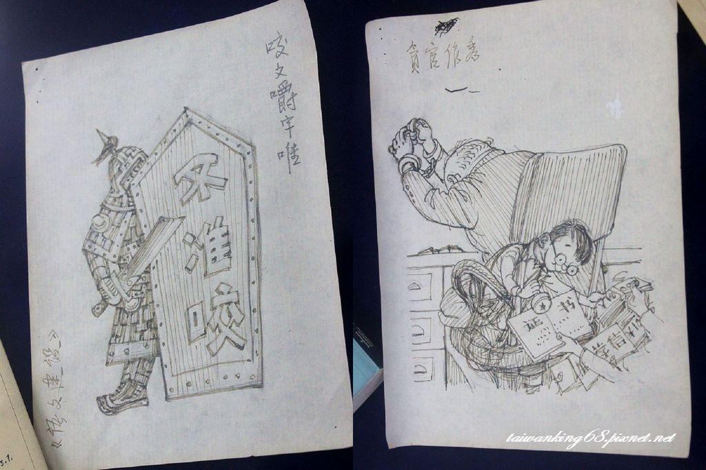 漫畫家丁聰