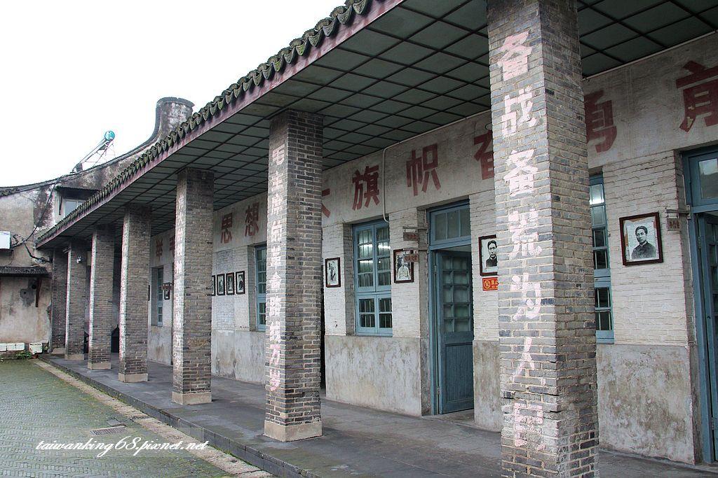 上海人民公社
