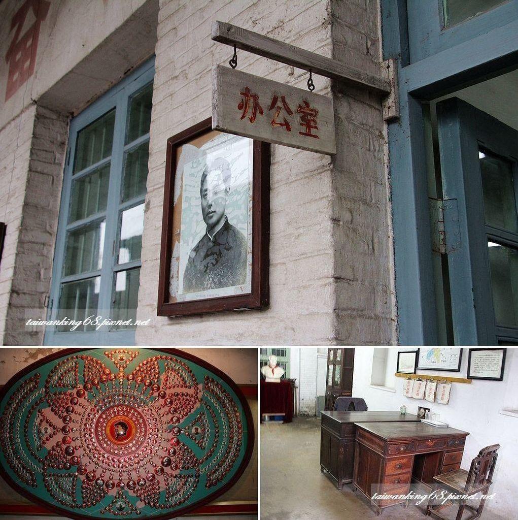 上海風涇人民公社舊址