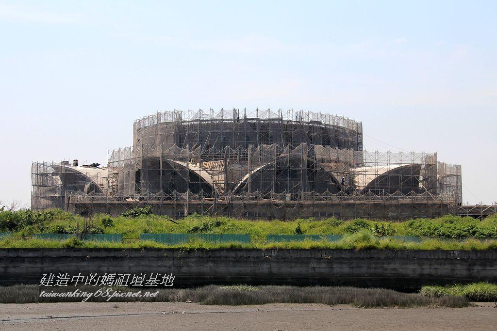正在興建中的媽祖文化園區